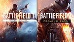 Battlefield 1 Ultimate Edition ( Premium ) — аккаунт Origin